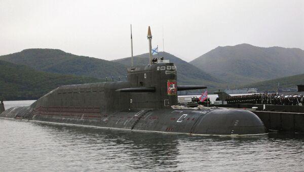 База подводных лодок Тихоокеанского флота на Камчатке. Архив