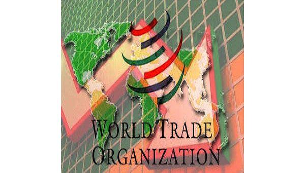 ВТО и мировая торговля. Архив