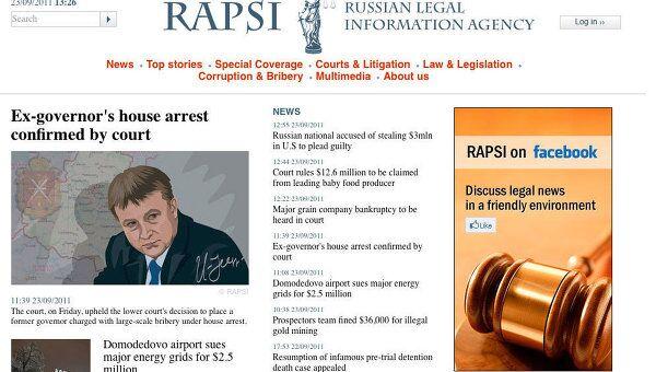 Скриншот RAPSI