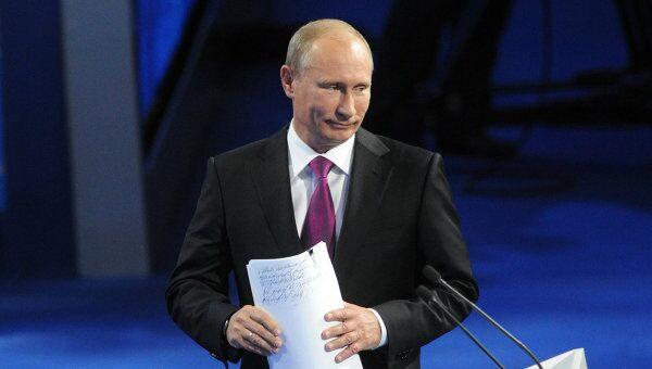 Премьер-министр РФ В.Путин принял участие в работе XII Съезда Единой России