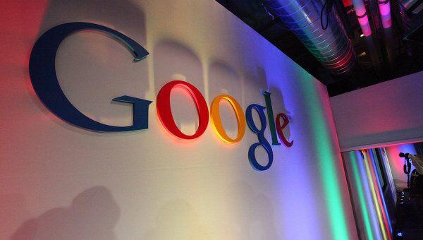 Компания Google. Архив