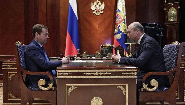 Президент РФ Д.Медведев провел встречу с и.о.министра финансов РФ А.Силуановым