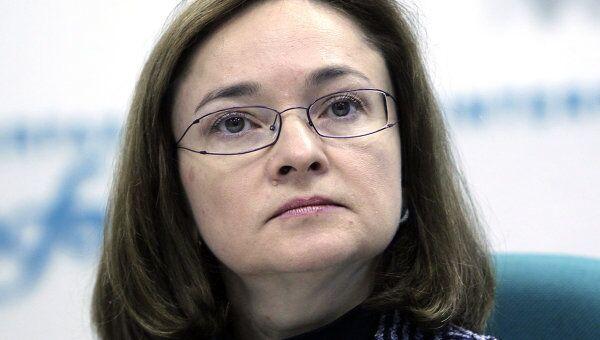 Министр экономического развития РФ Эльвира Набиуллина. Архив