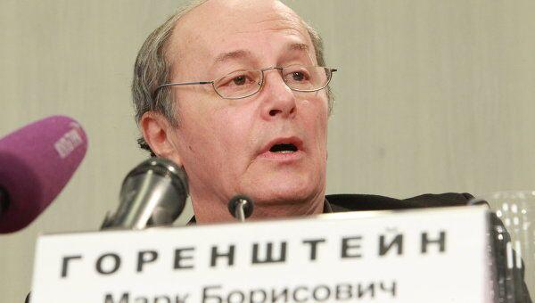 Пресс-конференция дирижера Марка Горенштейна
