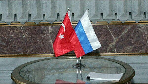 Российско-Турецкие отношения. Архивное фото