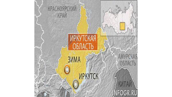 Город Зима Иркутской области