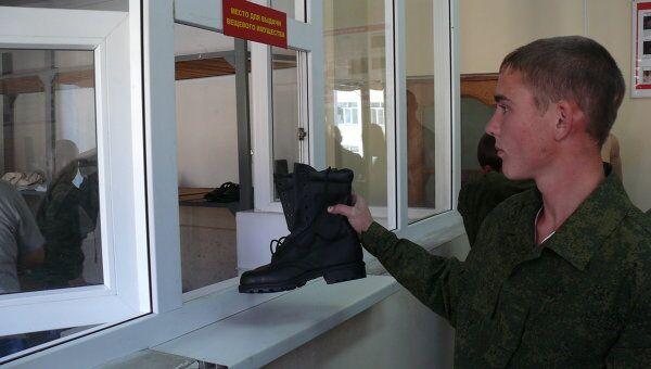 Призыв в Центральном военном округе.