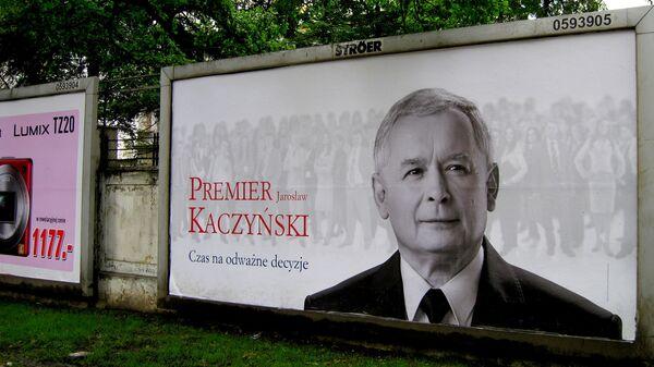 Предвыборный плакат Ярослава Качиньского