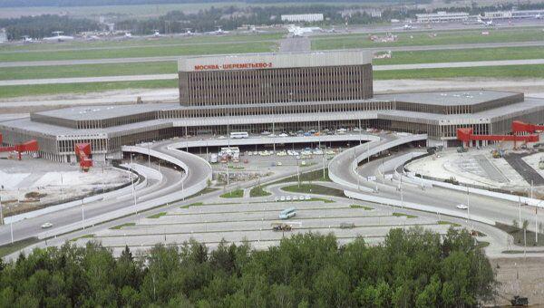 Международный аэропорт Шереметьево-2