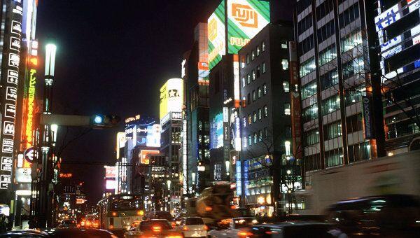 Токио, Архивное фото
