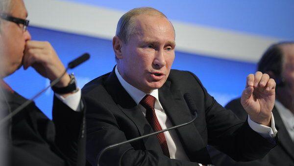 Премьер-министр РФ В.Путин принял участие в работе инвестиционного форума Россия зовет!