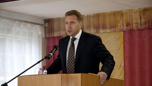 Первый вице-премьер правительства РФ Игорь Шувалов во время рабочей поездки в Приморье. Архивное фото