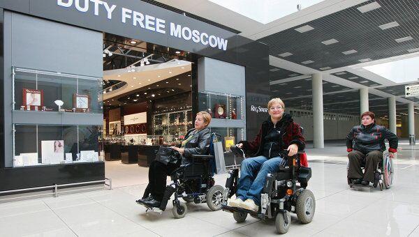Зал комфорта и отдыха для инвалидов в Шереметьево
