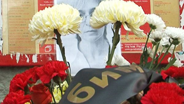 В День памяти Анны Политковской к дому журналистки несут цветы
