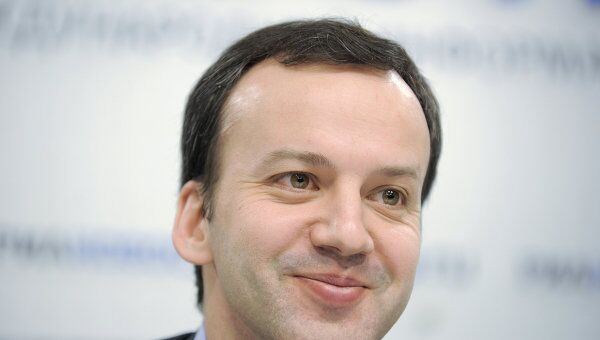 Помощник президента РФ Аркадий Дворкович