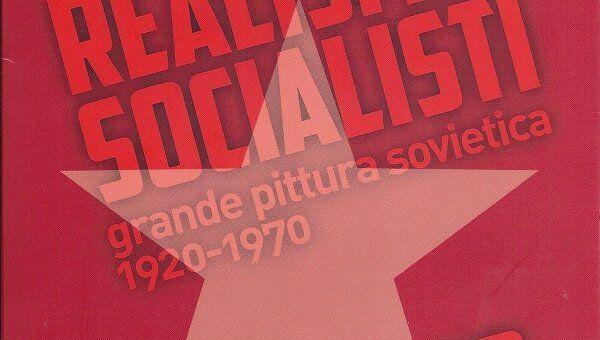 Афиша выставок Социалистические реализмы и Александр Родченко