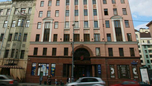 Здание ОАО Ростелеком