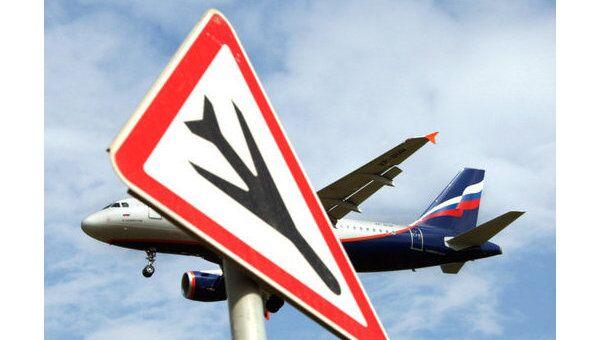 Пассажирский самолет авиакомпании Аэрофлот. Архив