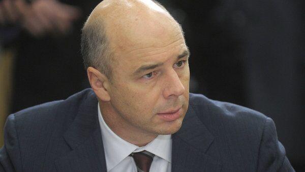 Министр финансов РФ Антон Силуанов. Архив