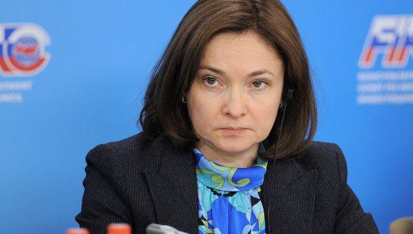 Министр экономического развития РФ Эльвира Набиуллина на пленарном заседании Консультативного совета по иностранным инвестициям