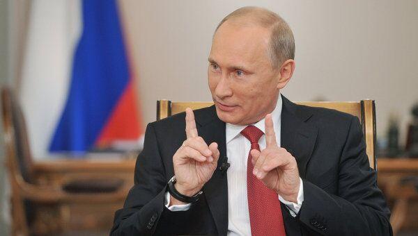 Путин считает правильной действующую плоскую шкалу НДФЛ на уровне 13%
