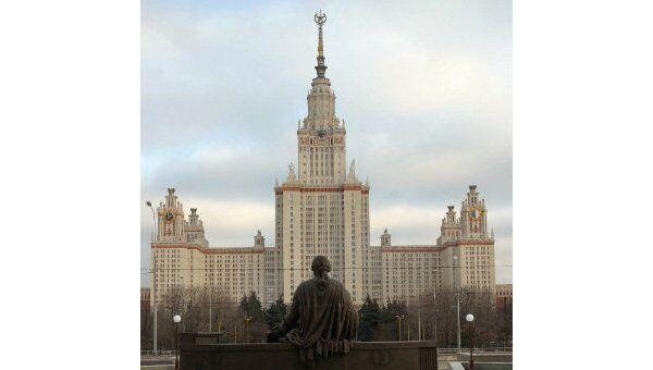 Здание МГУ им. М.В.Ломоносова