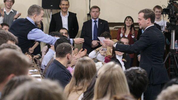 Встреча Д.Медведева с молодежью на журфаке МГУ