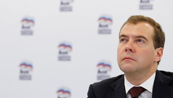 Посещение Д.Медведевым и В.Путиным центрального избирательного штаба партии Единая Россия