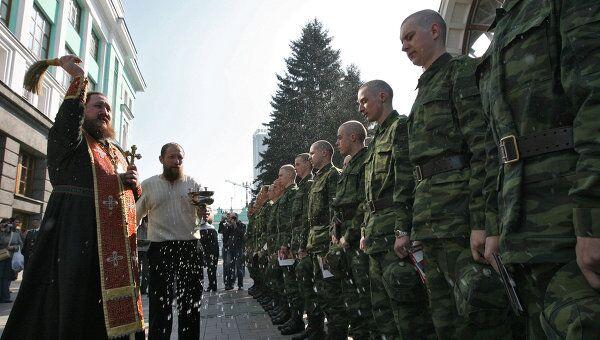 Торжественные проводы новобранцев. Архив