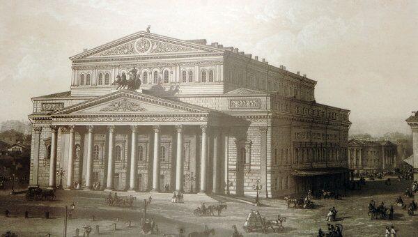 Литография с рисунка В.Садовникова Вид Большого театра (1860-е гг.). Архив
