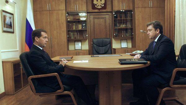 Президент РФ Д.Медведев встретился с губернатором Тверской области А.шевелевым
