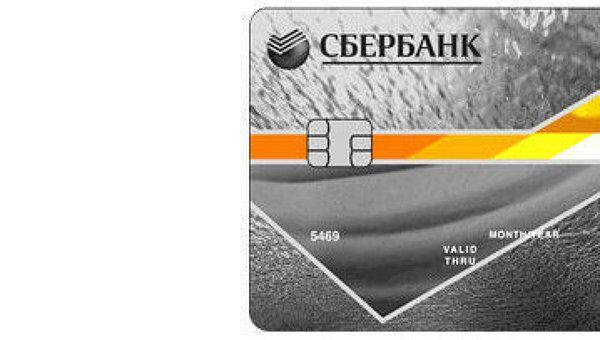 какие кредитные карты легко получить
