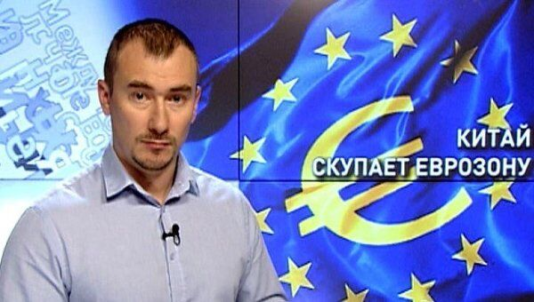 Саммит ЕС спас Грецию, а Китай предложил купить еврозону