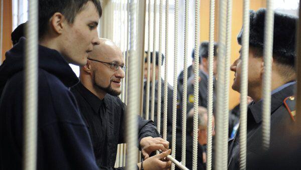 Оглашение приговора по делу о беспорядках на Манежной площади