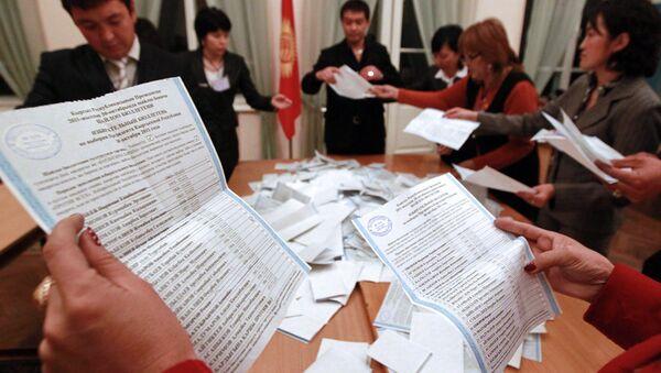 Подведение итогов президентских выборов в Киргизии