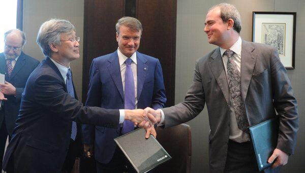 Базэл, Сбербанк РФ и Changi Airports подписали соглашение о сотрудничестве