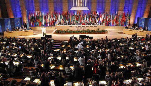 36-я Генеральная конференция ЮНЕСКО в Париже