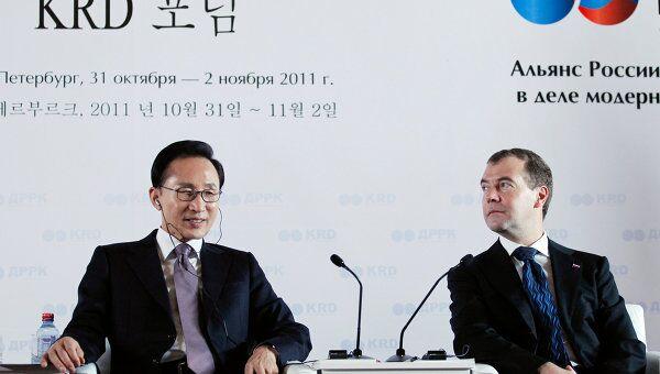 Президент РФ Дмитрий Медведев и президент Южной Кореи Ли Мен Бак (справа налево) принимают участие в заключительном пленарном заседании форума Диалог Россия - Республика Корея