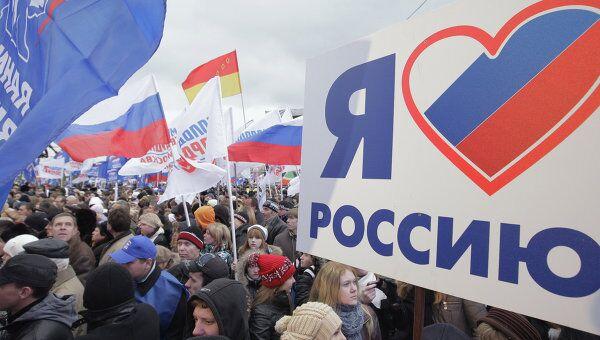 День народного единства в Москве. Архивное фото