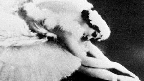 Икона стиля балерина Анна Павлова вдохновила заморских кулинаров