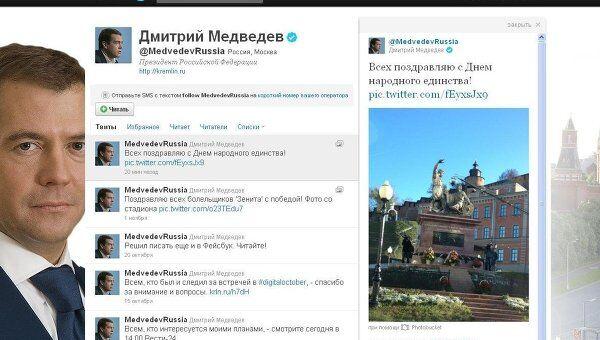 Скриншот страницы Медведева в Twitter