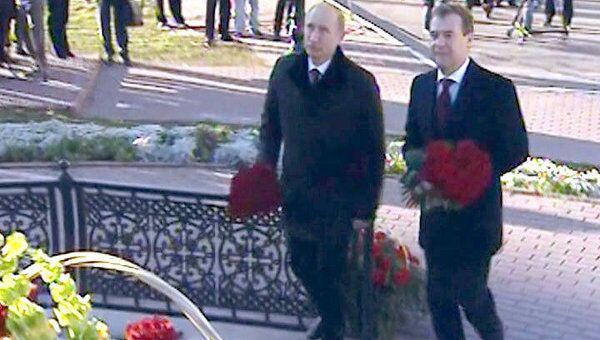 Медведев и Путин отметили День народного единства в Нижнем Новгороде
