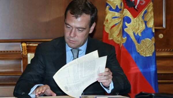 Президент России Д. Медведев