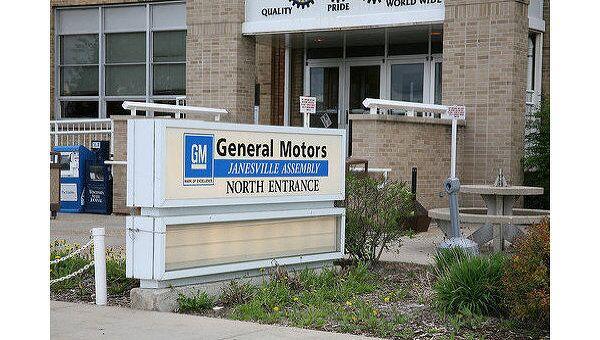 Завод General Motors. Архив
