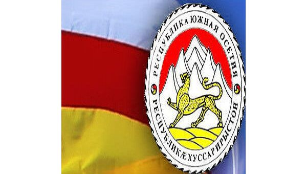 Республика Южная Осетия
