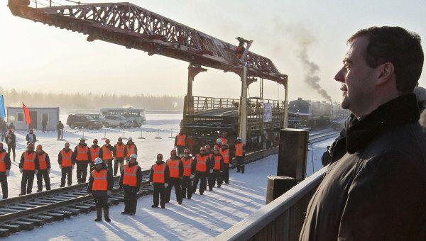 Д.Медведев принял участие в укладке золотого звена железнодорожного пути в Якутии