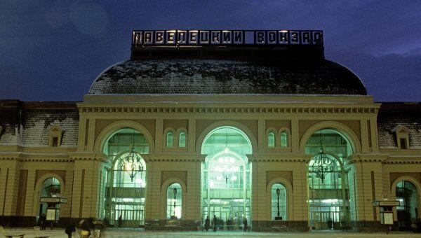 Павелецкий вокзал. Архив