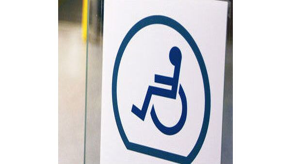 Все объекты культуры и спорта должны быть доступны для инвалидов