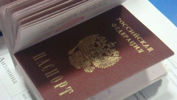 Вручение паспортов молодым гражданам России