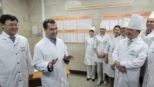 Президент РФ Д.Медведев в Уфе осмотрел Республиканскую клиническую больницу